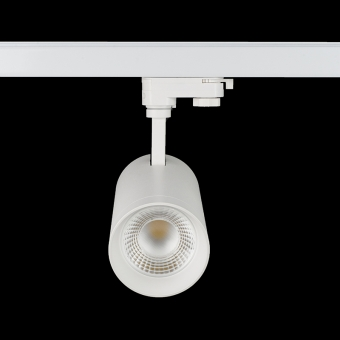 12 Volt 30w LED Track Light CITYLUX
