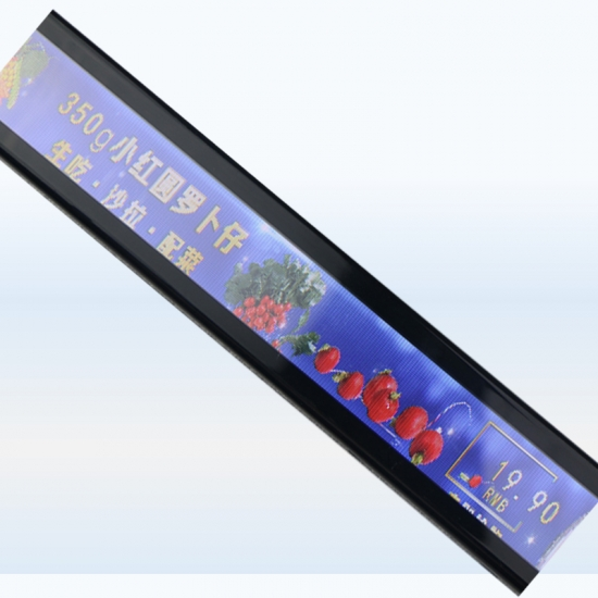 Wholesale Display Stretched Bar LCD Monitor CITYLUX,Display