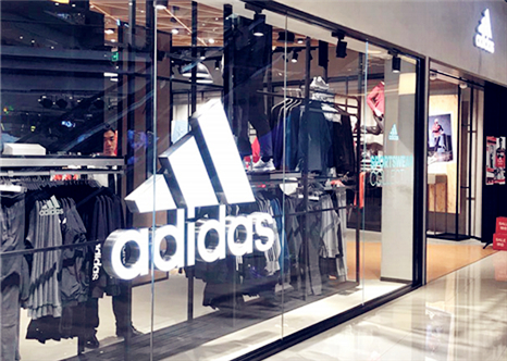 Adidas Brand Store Lighting Solution Case
