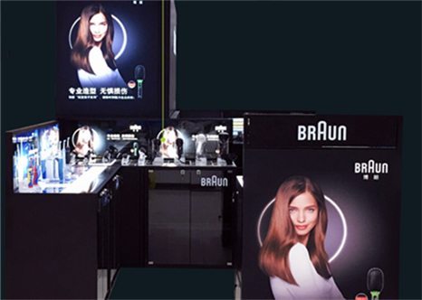 BRAUN Electronic Consumer Shop Lighting Solution Case