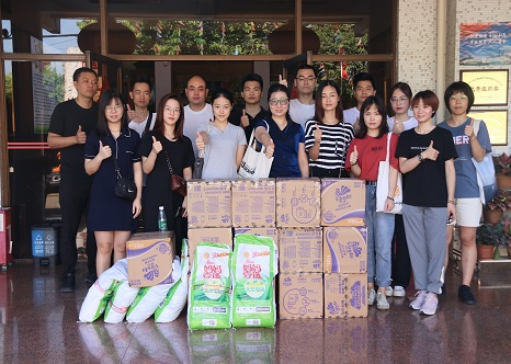 CITYLUX visits the Zhongcun Nursing Home and warms up the society